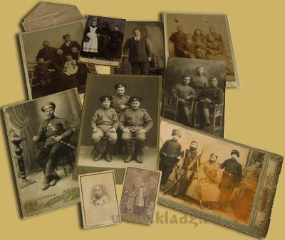 Фотографии начала XX века