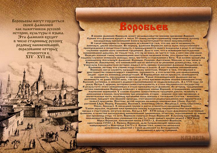 3. Московский кремль