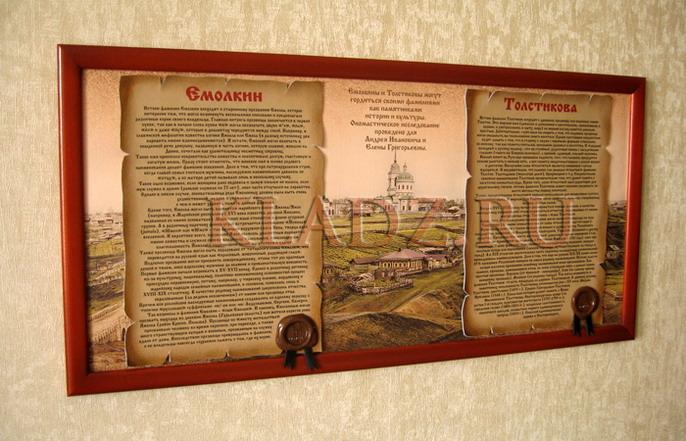 Кабардино–черкесские и адыгейские имена