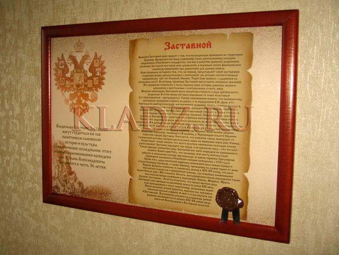 Имена дагестанских языков