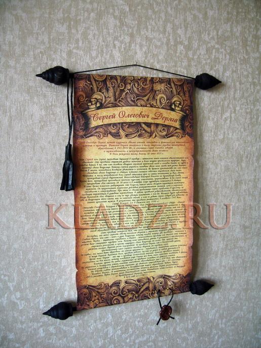 Чеченские и ингушские имена